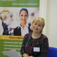 Макарова Людмила Юрьевна